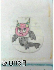 佐久田瑠美 公式ブログ/節分birthday 画像1