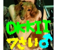 佐久田瑠美 公式ブログ/わんだふるー 画像3