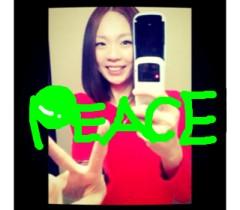佐久田瑠美 公式ブログ/お餅ちゃん 画像2