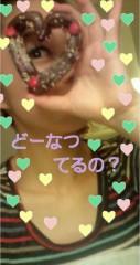 佐久田瑠美 公式ブログ/たびにわInふくしま 画像2