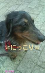 佐久田瑠美 公式ブログ/節分birthday 画像3