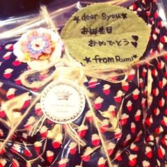 佐久田瑠美 公式ブログ/うれしいほりでー♪ 画像2