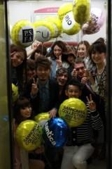 佐久田瑠美 公式ブログ/サンコレ 画像1