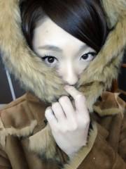 佐久田瑠美 公式ブログ/please say ARA ARA KA SHI KO 画像1