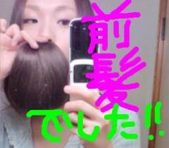 佐久田瑠美 公式ブログ/こたえあわせしましょ 画像2