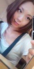 佐久田瑠美 公式ブログ/夏日でしたねー!! 画像2