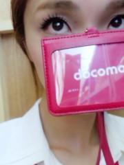 佐久田瑠美 公式ブログ/明日も 画像1