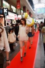 佐久田瑠美 公式ブログ/サンコレ1st 画像1