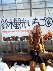 佐久田瑠美 公式ブログ/いちご 画像2