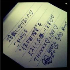 佐久田瑠美 公式ブログ/28の目標 画像1
