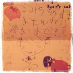 佐久田瑠美 公式ブログ/homeparty 画像2