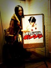 佐久田瑠美 公式ブログ/時計じかけのオレンジ 画像1