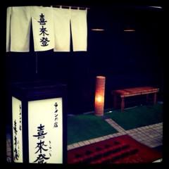佐久田瑠美 公式ブログ/札幌5日目 画像1