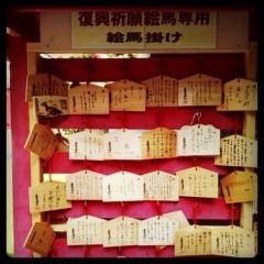 佐久田瑠美 公式ブログ/青森散策日記 画像1