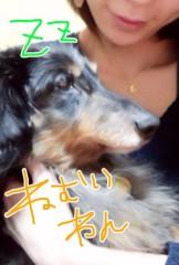 佐久田瑠美 公式ブログ/はぷにーんぐ 画像3