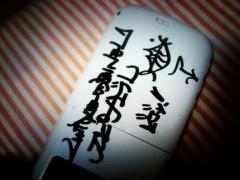 佐久田瑠美 公式ブログ/すきsong 画像1