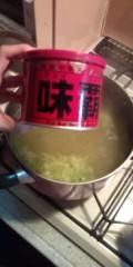 佐久田瑠美 公式ブログ/またまた食べログ 画像1