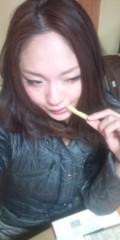 佐久田瑠美 公式ブログ/いただきました 画像1