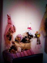 佐久田瑠美 公式ブログ/おはなのおはなし 画像1