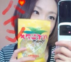佐久田瑠美 公式ブログ/はじめてスープカリー! 画像3