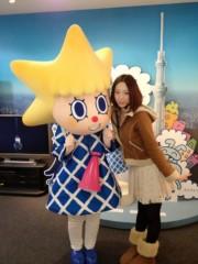 佐久田瑠美 公式ブログ/スカイツリー特集@あらかし 画像3