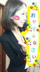 佐久田瑠美 公式ブログ/よふかぴ 画像2