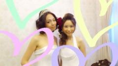 佐久田瑠美 公式ブログ/日曜日 画像1