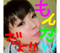 佐久田瑠美 公式ブログ/クイズ!! 画像2
