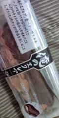 佐久田瑠美 公式ブログ/ただ(・∀・)いま 画像2