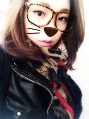 佐久田瑠美 公式ブログ/おてんとさんでー 画像1