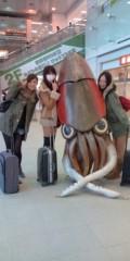 佐久田瑠美 公式ブログ/げっそー 画像1