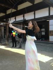 佐久田瑠美 公式ブログ/ぷるぷる 画像2