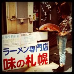 佐久田瑠美 公式ブログ/味噌カレー牛乳ラーメン 画像1