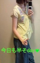 佐久田瑠美 公式ブログ/半そday 画像2