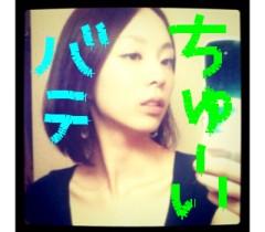 佐久田瑠美 公式ブログ/(_ _).oO 画像2