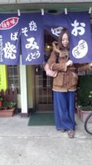 佐久田瑠美 公式ブログ/おこのみやき 画像2