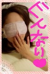 佐久田瑠美 公式ブログ/ねむねむ 画像2