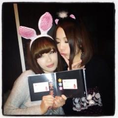 佐久田瑠美 公式ブログ/←お茶会めんば 画像2