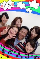 佐久田瑠美 公式ブログ/please say ARA ARA KA SHI KO 画像2