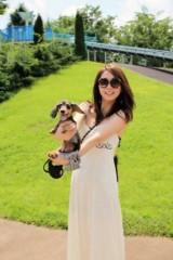 佐久田瑠美 公式ブログ/気ままに更新 画像2