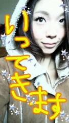 佐久田瑠美 公式ブログ/だんしゃり 画像2