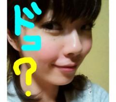 佐久田瑠美 公式ブログ/クイズ!! 画像3