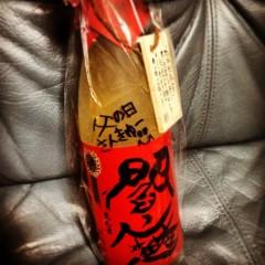 佐久田瑠美 公式ブログ/おくりもの 画像1