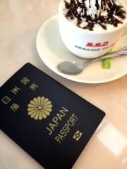 佐久田瑠美 公式ブログ/仙台空港にいます 画像1