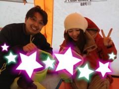 佐久田瑠美 公式ブログ/公魚 画像1