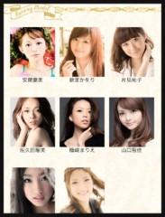 佐久田瑠美 公式ブログ/ドリコレ2013 画像1