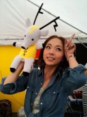 佐久田瑠美 公式ブログ/仙台放送まつり 画像2