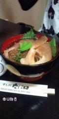 佐久田瑠美 公式ブログ/最後は宮城カラ 画像1