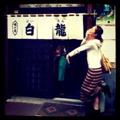 佐久田瑠美 公式ブログ/オフ〜 画像2