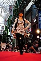 佐久田瑠美 公式ブログ/仙コレ2 画像2
